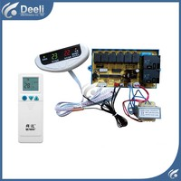 Free Shipping For QD U10A Guiji Air Conditioning Computer Board Control Panel Universal Panacea Modified Strip