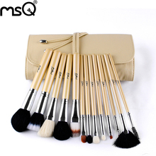 MSQ 13pcs Professional Makeup Brushes Set High Quality Goat&Synthetic Hair Beige Natural Wood Handle With PU Leather Case