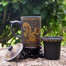 Лидер продаж, подарок на день отцов, идея, 400 мл, фиолетовая глина, чайная чашка с крышкой, черный чай, зеленый чай и Пуэр, чайная посуда для напитков, чашка для дома и офиса