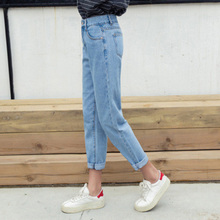 High Waist Loose Jeans EL01