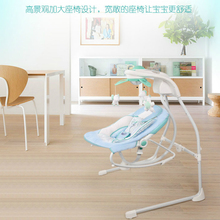 Moonlight Baby Sleeper Baby Swing Electric Cradle Rocking Chair Vibration with Music 2 Color(China)