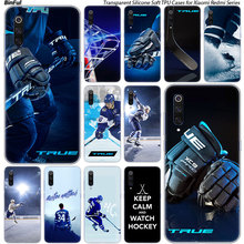 Ice Hockey Rink sport Silicone Case For Xiaomi