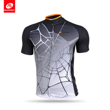 Nuckily Summer short sleeve nice quality UV protection cycling jersey for men  AJ232