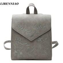 Модная вышивка рюкзак Лидер продаж цветок рюкзак женщины сумка Vintage рюкзаки для девочек-подростков школьные сумки клапаном сумки Mochila