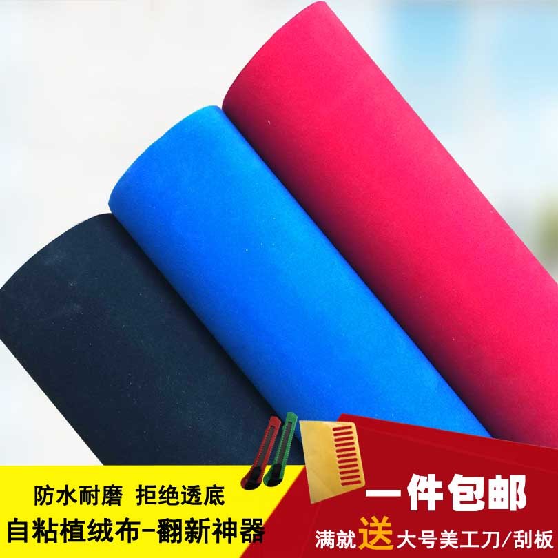 Velvet Pvc Stickers Flannelet Appliances Jewelry Wallpaper Furniture Slip-resistant Waterproof Adhesive Paper For Furniture