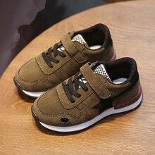 2017 nouveau style shoes filles printemps net respirant sport shoes garçons qui grandissent de course shoes