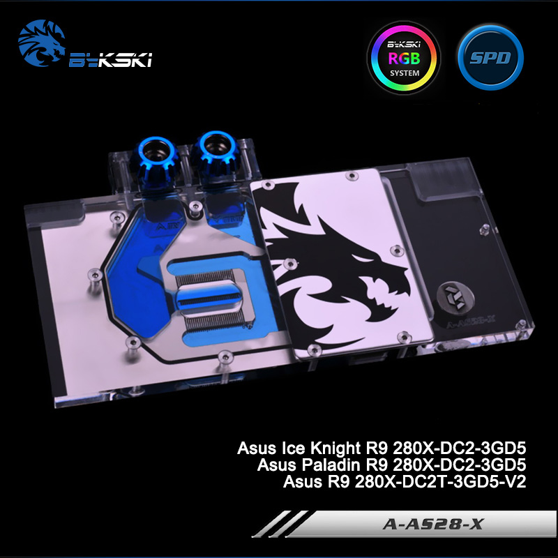 Bykski A-AS28-X Full Cover Graphics Card Water Cooling Block RGB/RBW/ARUA for Asus R9 280X-DC2-3GD5/R9 280X-DC2T-3GD5-V2 bykski a xf37bwpk x full cover graphics card water cooling block for xfx r9 370 370x 380 380x