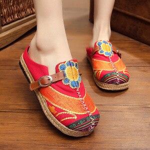 Image 2 - Johnature 2020 新手作り春/秋ラウンド花キャンバスカジュアル刺繍リネン綿の靴の女性フラットプラットフォーム