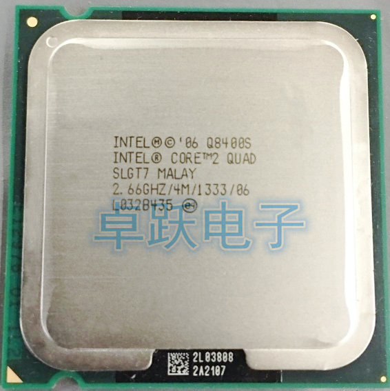 Intel Core 2 Quad Q8400S Desktop CPU//R0 AT80580AJ0674ML LGA775 65W Very good