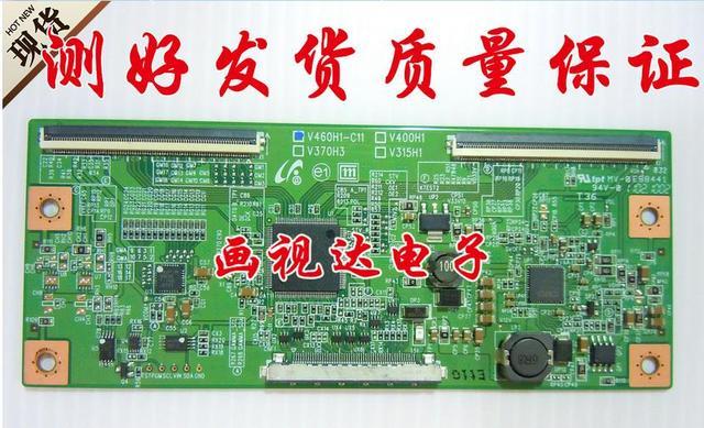 v460h1-c11 v400h1 v370h3 v315h1 logic board