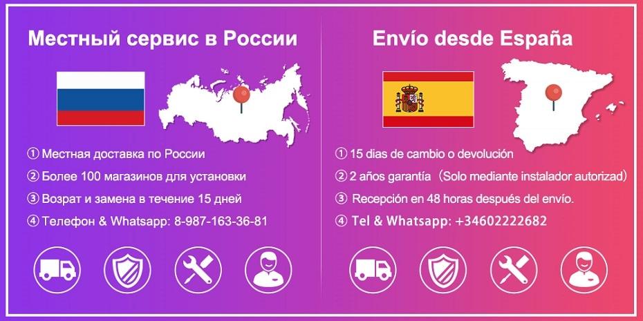 Pérou sites de rencontre