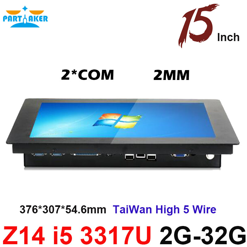 Partaker Elite Z14 15 Inch Taiwan High Temperature 5 Wire Touch Screen Intel Core I5 3317u Flat Panel PC With 2MM Front Panel