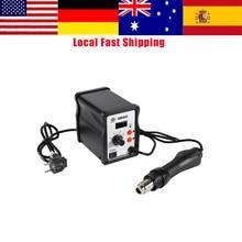 1Set 220V 858D Digital SMD Soldering Desoldering Station Kit Hot Air Rework