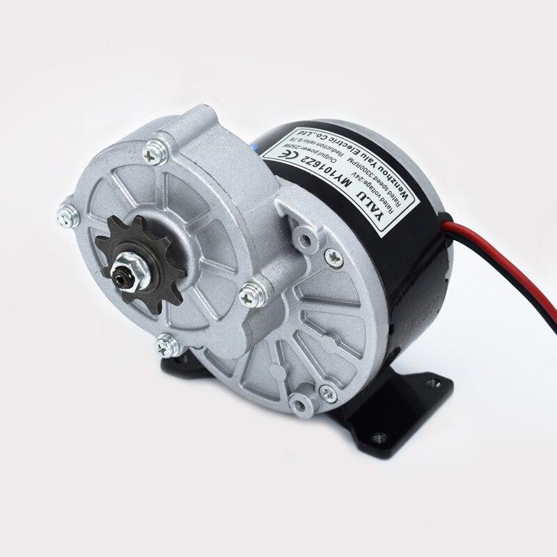 Elektrické jízdní kolo příslušenství MY1016Z 250W12V / 24 / 36V zemědělská technika permanentní magnet stejnosměrný motor MY1016Z2