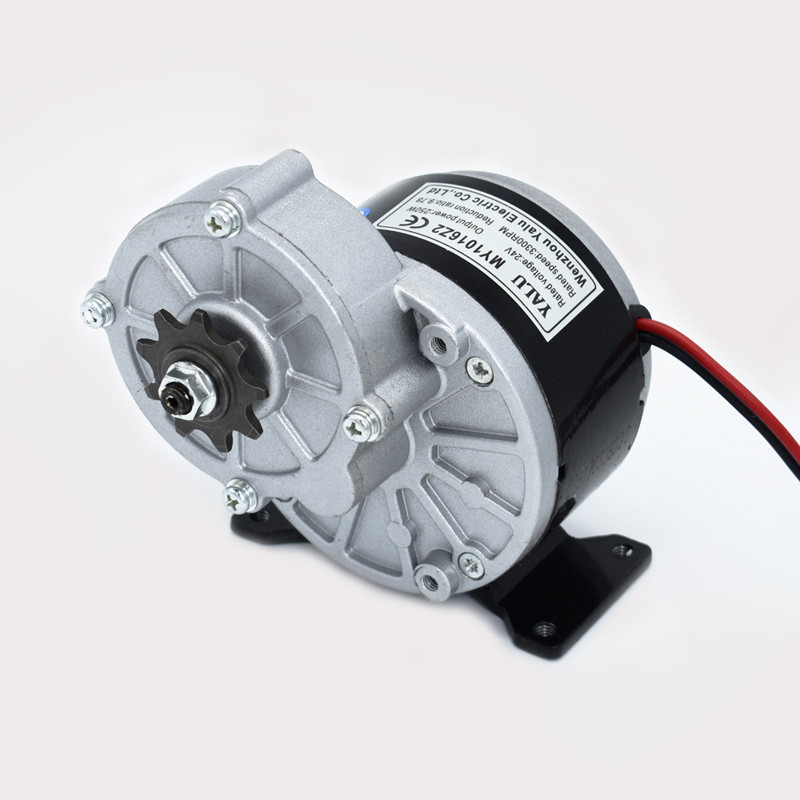 Electric bicycle accessories MY1016Z 250W12V/24/36V agricultural machinery permanent magnet DC brush motor MY1016Z2