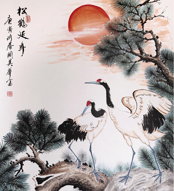Hotsale gratis frakt Traditionell kinesisk konstmålning Hem Office - Heminredning - Foto 2