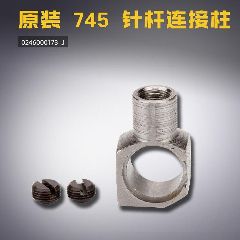 Для DURKOPP 0246000173 первоначально для DUKEPU открытия мешок иглы машины бар соединительный столбик швейные машины аксессуары