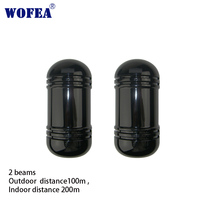 outdoor Wireless photoelectric beams sensor ,two beams, 100m,315MHZ/433MZ for GSM alarm system