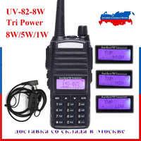 BaoFeng UV-82 8 Вт двухстороннее радио Ham радио UV-82HP портативная рация трехдиапазонный 136-174 МГц 400-520 МГц Портативный fm-приемопередатчик