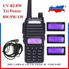 BaoFeng UV 82 8W İki yönlü radyo amatör radyo Walkie Talkie tri güç çift bant 136 174MHz 400 520MHz el FM verici