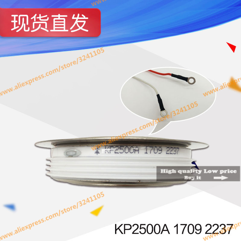 Free shipping  NEW  KP2500A1709 KP2500A 1709  2237  MODULEFree shipping  NEW  KP2500A1709 KP2500A 1709  2237  MODULE