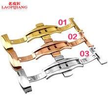 Автоматическая Пряжка ремешка для часов laopijiang из розового