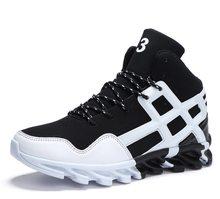 Прилив обувь 2018 версия диких повседневная обувь камуфляжная сетка Пары Спортивная обувь