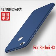 For Xiaomi Redmi 4X Case Hard Frosted Plastic Slim Protective back cover cases for xiaomi redmi4x 4x Full cover phone shell