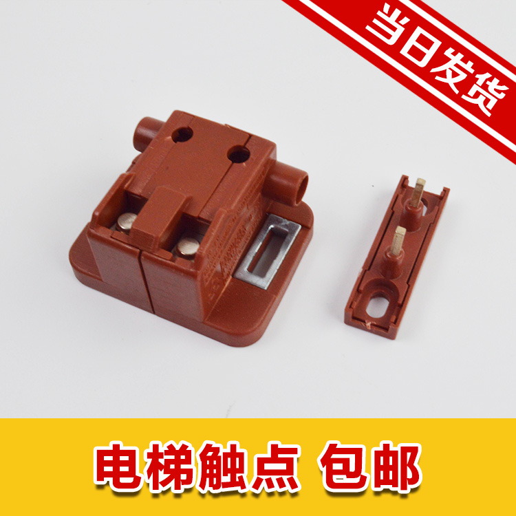 Hand & Power Tool Accessories Gentle Kone Elevator Accessories Main Door Lock Switch Contacts Selcom Hall To Pay Kf9074 Reputation First Back To Search Resultstools