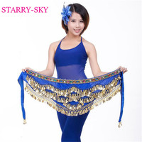 328 Coin Professional Belly Dance Hip Chiffon Skirt Scarf Wrap Belt Golden Coins Egypt Nile Style