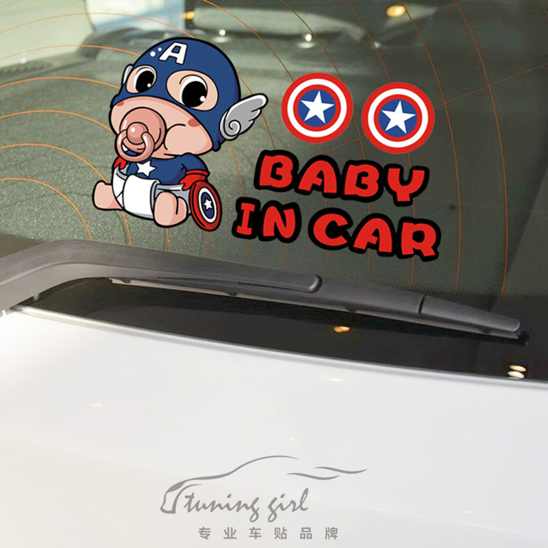 Car Stickers Baby In Car The Avengers Captain America  Cartoon Lovely Creative Decals Wa ...