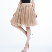 644a441f819 2018 Тюлевая юбка s Женская Черная серая белая Тюлевая юбка для взрослых  эластичная высокая талия плиссированная юбка миди