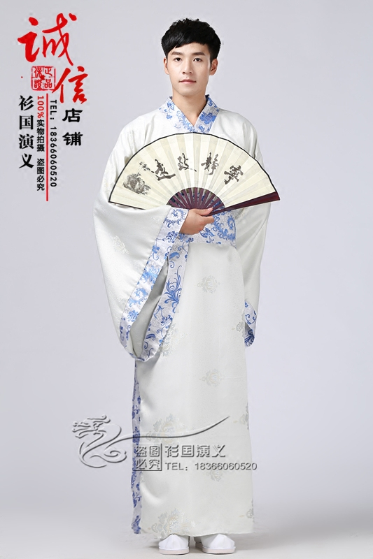 The new costume clothing male hanfu men qu fringing detained robes minister of han dynasty scholar hanfu