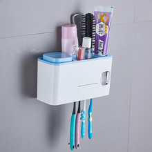 Bathroom Accessories Automatic Toothpaste Dispenser Toothbrush Holder Punch-free Restroom Storage Grid Adult Child Tooth Cup