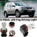 2X Для Nissan x-trail X-Trail 2007-2015 Аксессуары Противотуманные фары лампа 15 Вт Бесполярности samsung чип h8/h9/h11 автомобильные светодиодные LED лампы