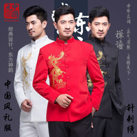 Male clothing mens embroidery suits set youth loading stand collar wedding formal dress mens banquet chinese collar suit red