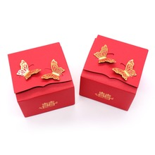 9x9x5.5 cm wedding  decoration Red Bronzing butterfly paper box  birthday baby shower home party candy box gift package supplies