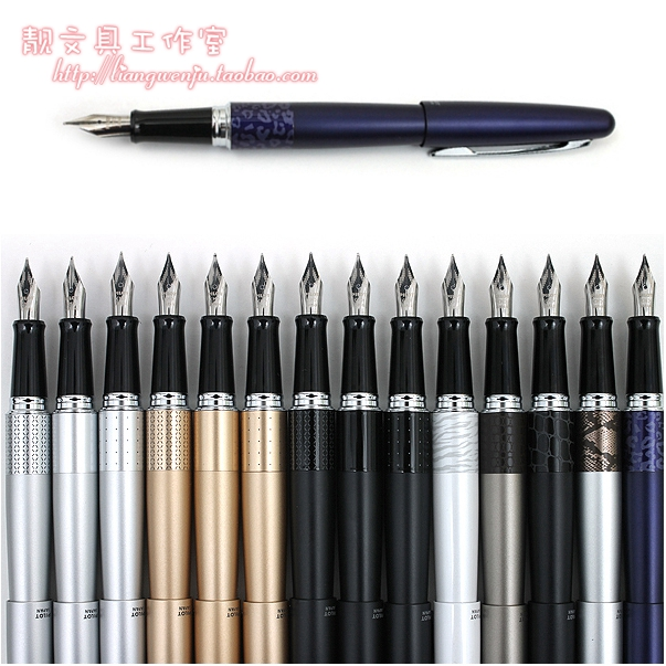 fountain pen pilot japan - Popular Pilot 88G fountain pen metal pen M & F 1pcs/lot