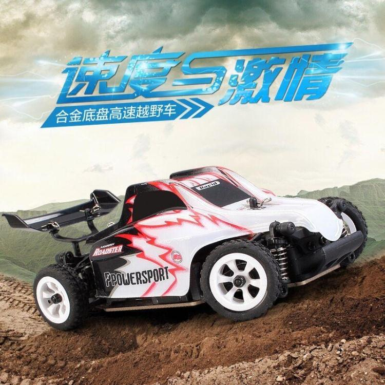 Free Shipping K979 Super RC Racing Car 4WD 2 4GHz RC Toys 1 28 High Speed