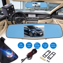 5″ Large Screen Car Digital Video Recorder Rearview Rear View Mirror Dual Lens Dash Cam Dashcam Motor Camcorder Auto DVR Camera