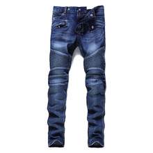 New Fashion Mens Biker Jeans Pants Brand Designer Light Ripped Moto Denim Joggers Man Pleated Scratched Motorcycle Jean Trousers