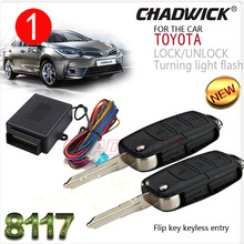 Flip key for toyota #2 Corolla VIOS blank key Keyless Entry System car remote Central Door Lock Vehicle locking CHADWICK 8117 remote central door lock system with flip key remote controls many key blanks are selectable suitable for all 12v cars