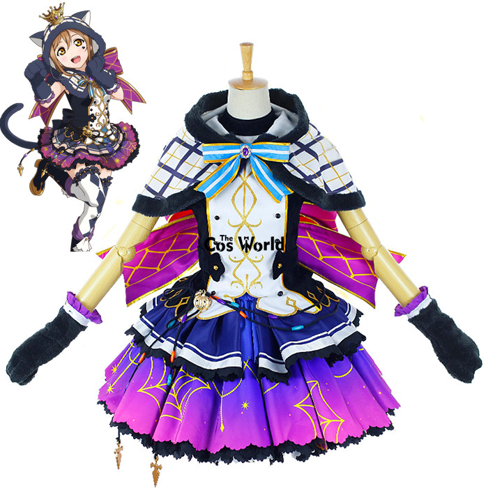 Love Live Sunshine Aqours Kunikida Hanamaru Hallowmas Halloween Tops Dress Uniform Cloak Outfit Cosplay Costumes
