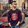 Китайский Стиль Символа 6XL Негабаритных Т рубашки Мужчин 2016 Новый Хлопок O-образным Вырезом Черный Новинка Печатных футболки Для Мужчин 1043Txu