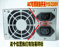 AT power industrial computer power supply PP 300V old fashioned power P8P9 interface
