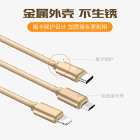 usb cable extension juul usb 3.0 extension cable usb c charge audio cable