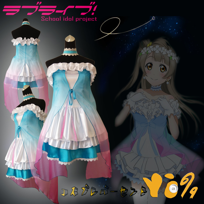Lovelive / Love Live! The Door To Our Dreams Live Costume Minami Kotori Cosplay Pink And Blue Gradient Dress Costume