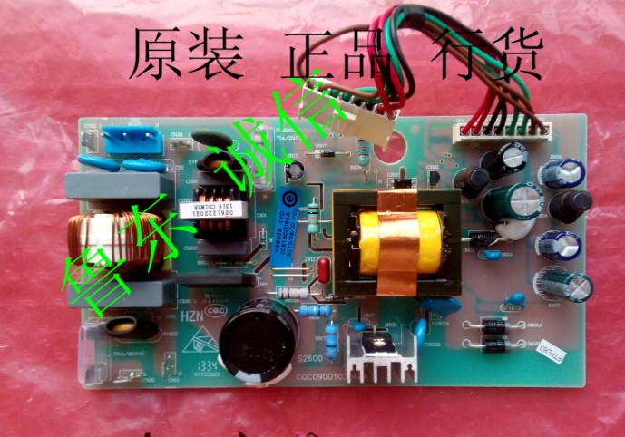 Haier refrigerator inverter board power supply board control board main control board 0061800068A pro100m bella comoda bella comoda be062awhju51