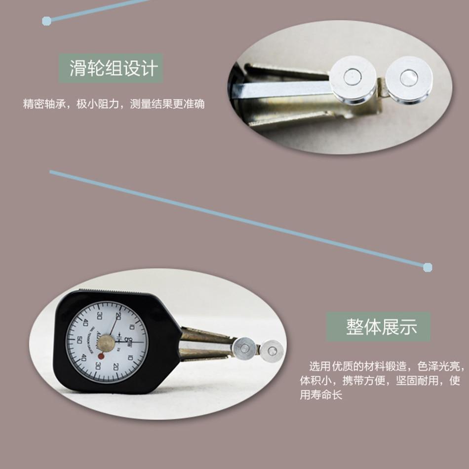 Instrumentos de medição de força