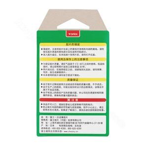 Image 4 - Fuji Fujifilm Instax Mini 9 Film 50 sheets White Edge Photo Papers For Mini 9 8 7s 90 25 55 Share Liplay SP 2 SP1 Instant Camera